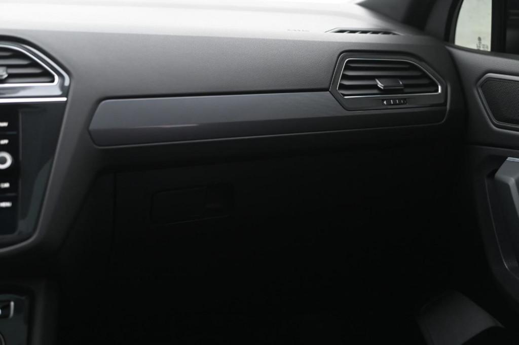 Imagem do veículo VOLKSWAGEN TIGUAN ALLSPACE R-LINE 350TSI 220CV C/TETO7L/2019