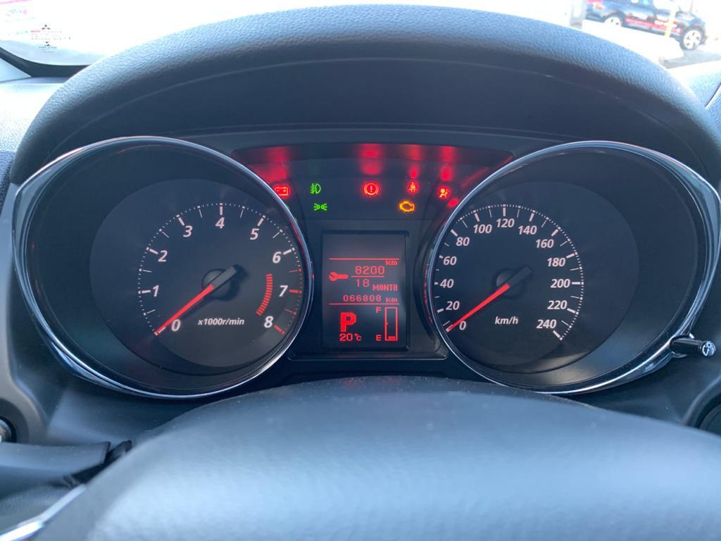 Imagem do veículo MITSUBISHI ASX 2.0 4X2 16V FLEX 4P AUTOMÁTICO