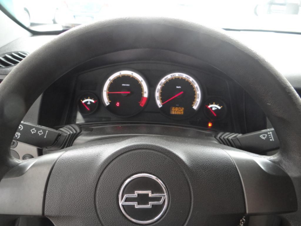 Imagem do veículo CHEVROLET VECTRA 2.0 MPFI EXPRESSION 8V 140CV FLEX 4P AUTOMÁTICO