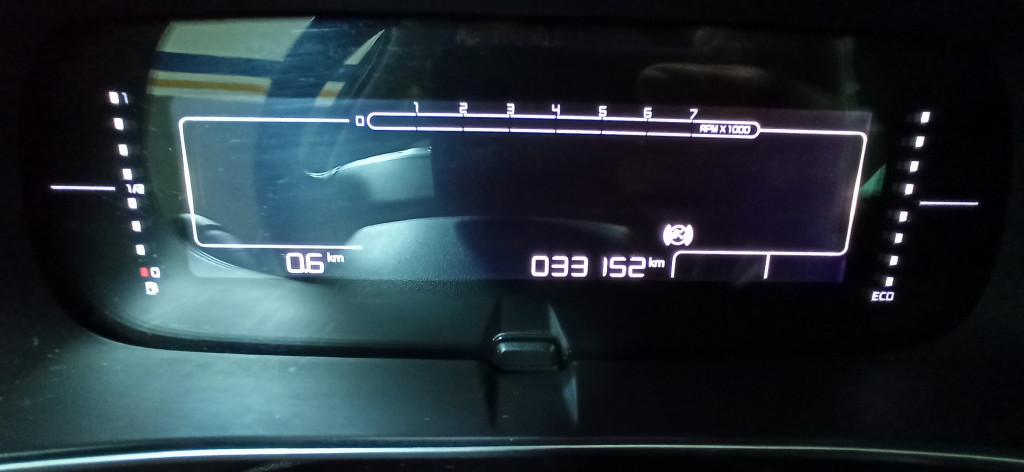 Imagem do veículo CITROËN C4 LOUNGE 1.6 THP FLEX SHINE BVA