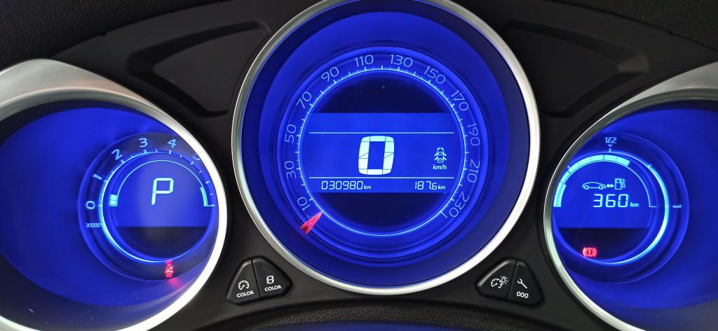 Imagem do veículo C4 LOUNGE 1.6 THP TENDANCE  FLEX 4P AUTOMÁTICO