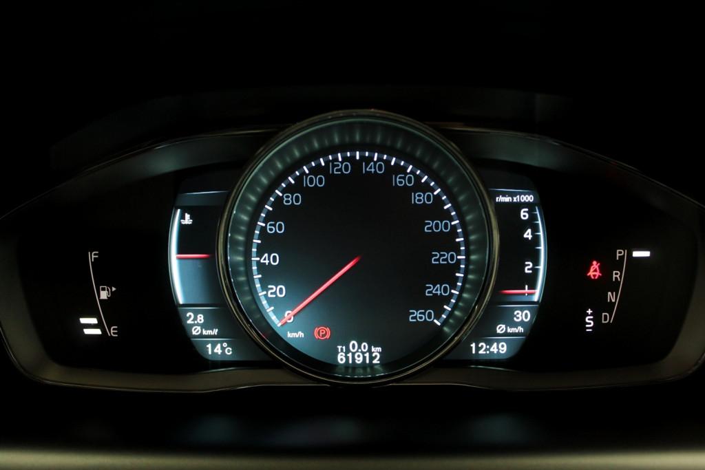 Imagem do veículo VOLVO XC60 2.0 TURBO T5 DYNAMIC FWD  4P AUTOMÁTICO 8M - 2015 - BRANCO