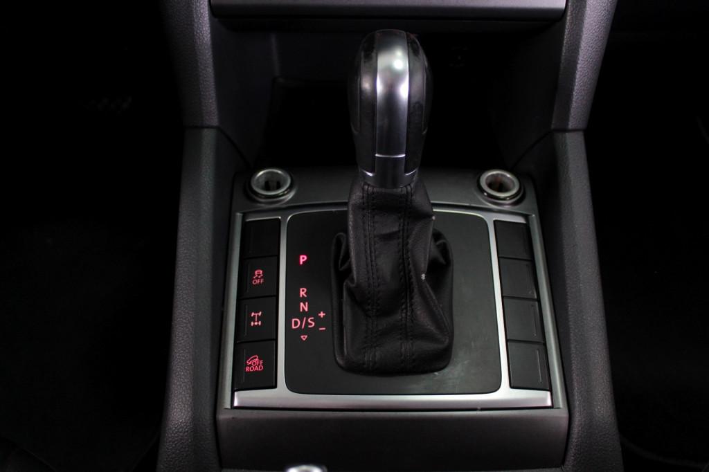 Imagem do veículo VOLKSWAGEN AMAROK 2.0 HIGHLINE 4X4 CD TURBO DIESEL 4P AUTOMÁTICO 8M - 2014 - PRATA