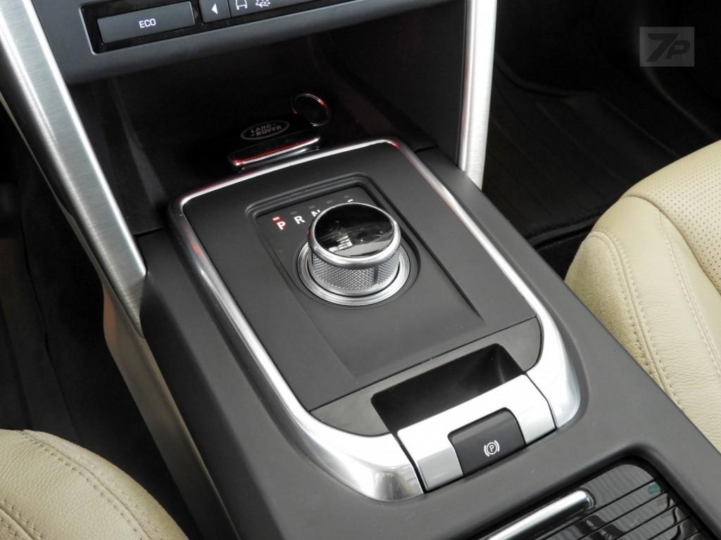 Imagem do veículo Land Rover Discovery Sport HSE 2.0 SI4 Turbo Gasolina 4P Automático