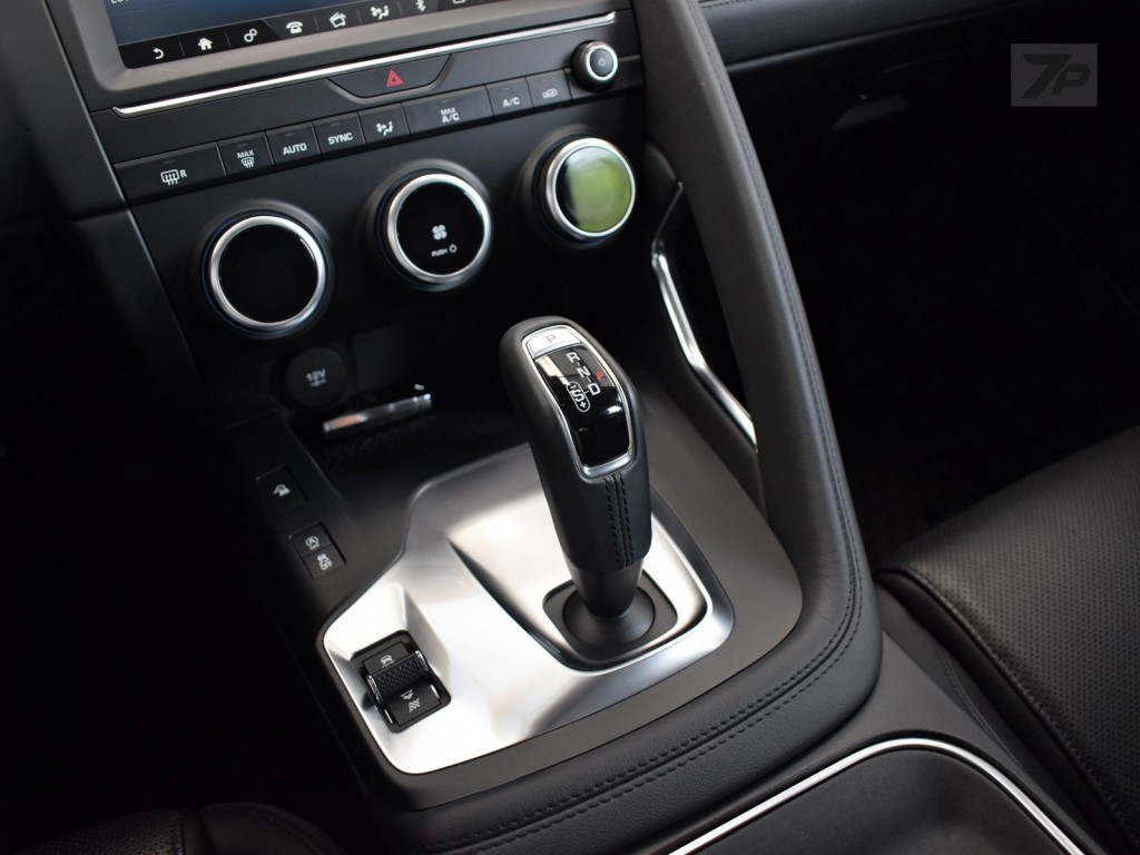 Imagem do veículo Jaguar E-Pace P250 2.0 AWD Automático