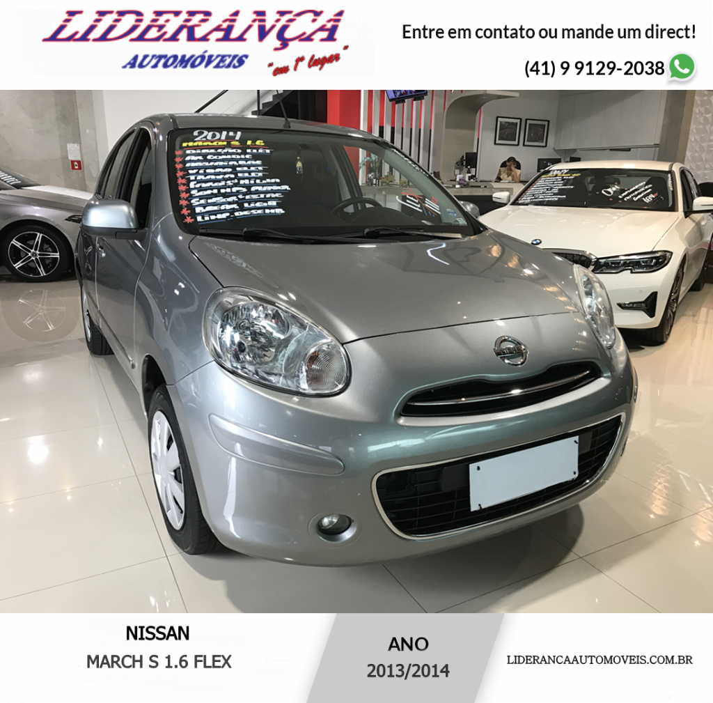 NISSAN MARCH 1.6 S 16V FLEXSTART 4P MANUAL
