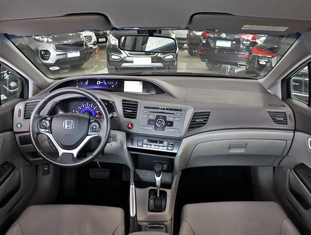 Imagem do veículo HONDA CIVIC 2.0 LXR 4PFLEX AUT