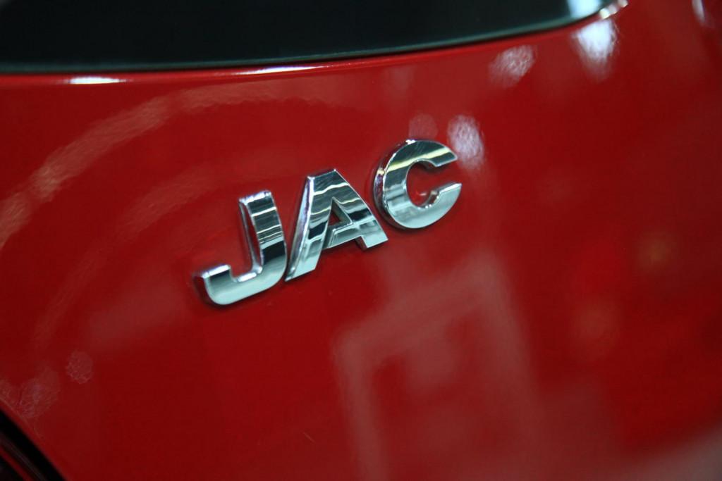 Imagem do veículo Jac J2 1.4